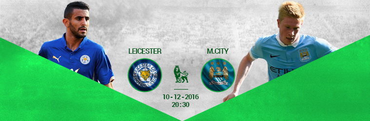 Leicester – Manchester City